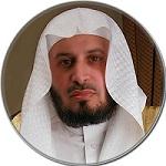 Saad-al-Ghamidy