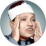 Sheikh-Abd-Al-bassit