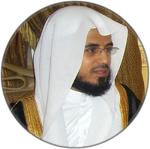 Sheikh-Abu-Bakr-al-Shatri