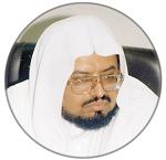 Sheikh-Ali-Jaber